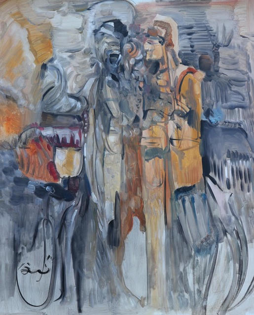 , 'Dialogue,' 2018, Blue Hill Fine Arts