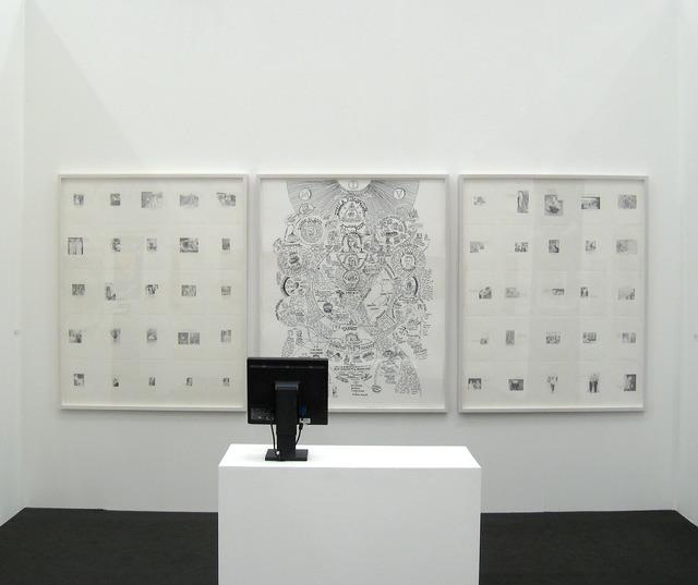 , 'emeyefive,' 2010, Annely Juda Fine Art