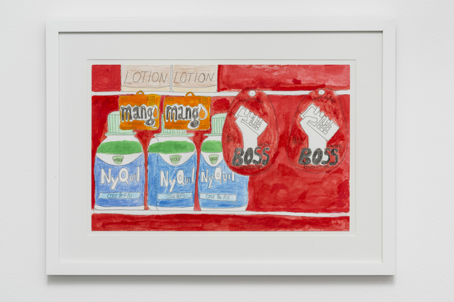 , 'NyQuil and Phone Card Study,' 2017, Pilar Corrias Gallery