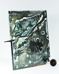 Deep Screen, Écran - sculpture