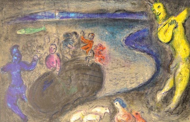 Marc Chagall, 'Captain Bryaxis's Dream', 1961, Print, Original lithograph printed in colors on Arches wove paper., Galerie d'Orsay