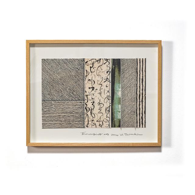 , 'Emerging 008,' 2016, browngrotta arts
