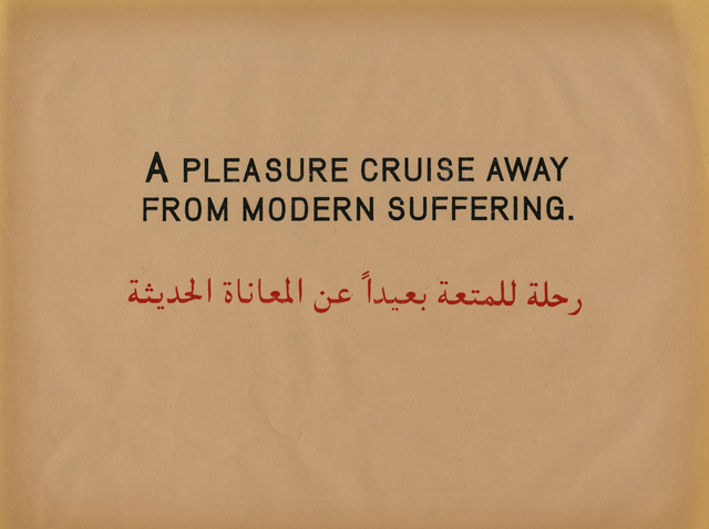 , 'A pleasure cruise away from modern suffering,' 2010, Paradise Row