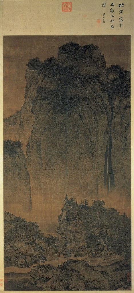 Travelers Among Mountains and Streams, Northern Song dynasty