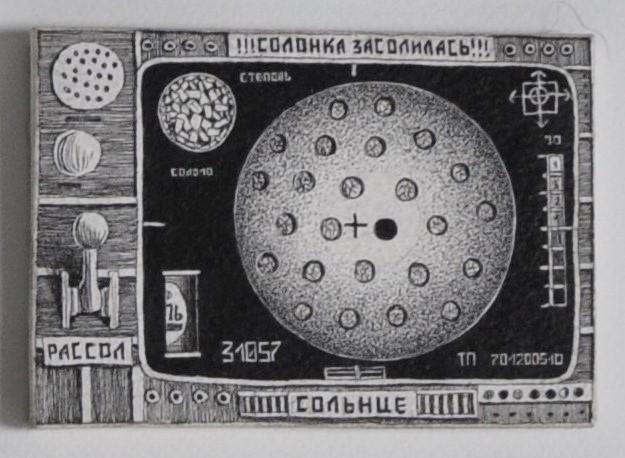Ivan Yazykov, 'Saline was salted', Roza Azora