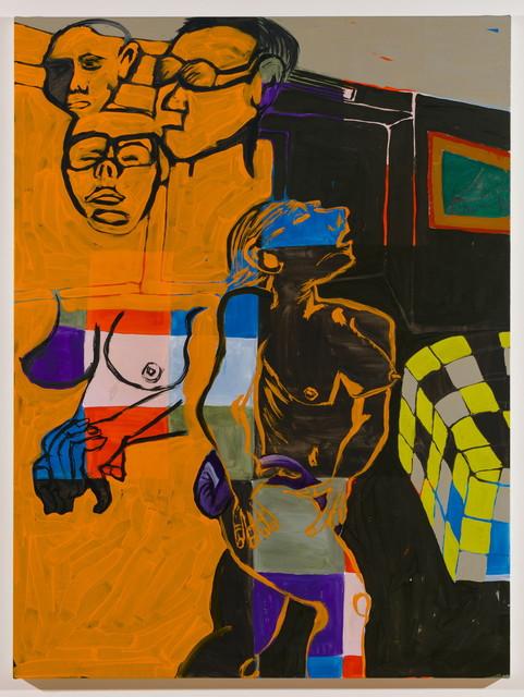 , 'Untitled (figures in bedroom 2),' 2017, MARTOS GALLERY