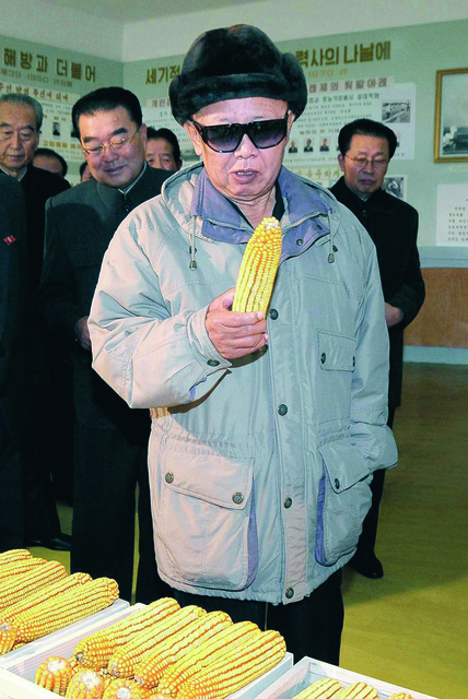 , 'Looking at Corn, from the book Kim Jong Il Looking at Things,' 2012, Museum of Contemporary Photography (MoCP)