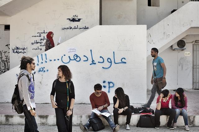 Laura Boushnak, 'Part of the series: I Read, I Write (Tunisia)', 2013, Contemporary Art Platform Kuwait