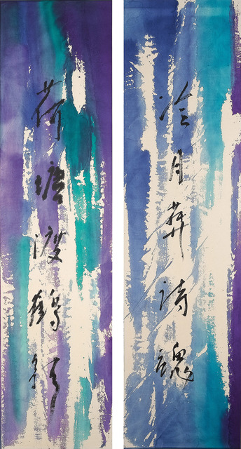 , 'Lotus Pond Carries Crane's Shadow, Cold Moon Buries Poetic Soul -couplet 荷塘渡鶴影,' , Alisan Fine Arts