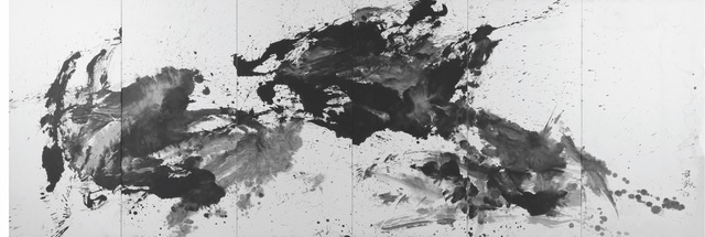 , 'Black and White Chinese Landscape Painting,' 1987, 10 Chancery Lane Gallery