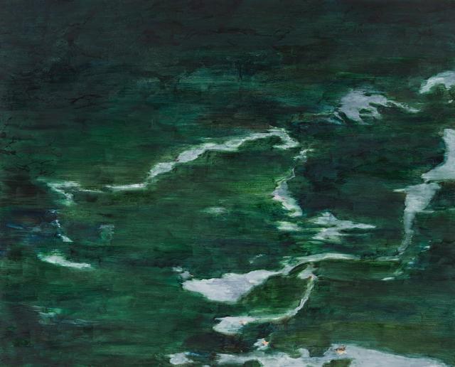 Bin Woo Hyuk, 'Abyssus 85', 2019, Gallery Baton