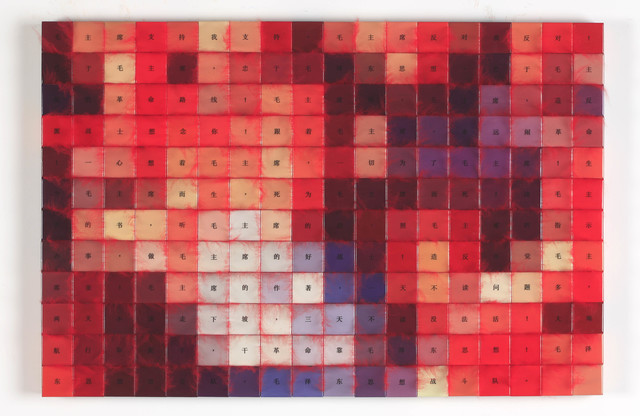 , 'Reviewing the Red Gaurds No.2,' , Contemporary by Angela Li