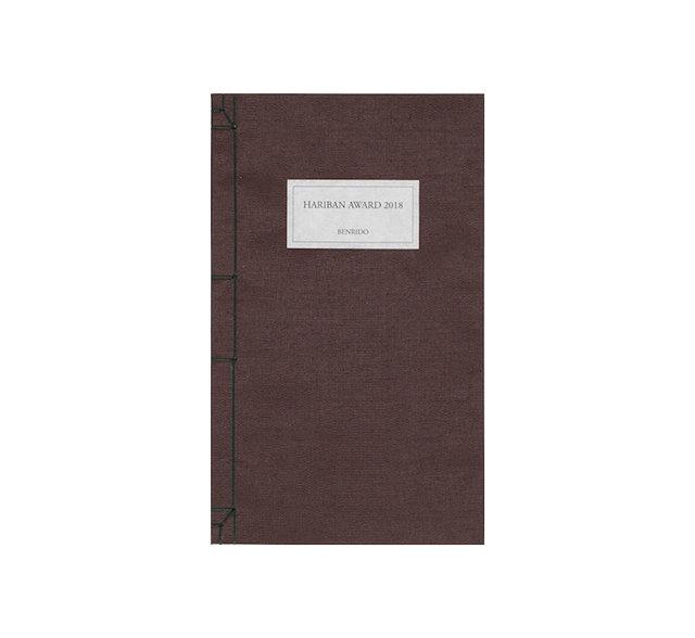 , 'Official Collotype Catalogue,' 2018, Benrido