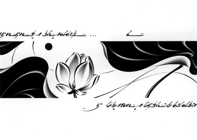 Usugrow, 'Lotus-Afternoon', 2020, Drawing, Collage or other Work on Paper, Ink and Pencil on Paper, Custom Framed, StolenSpace Gallery