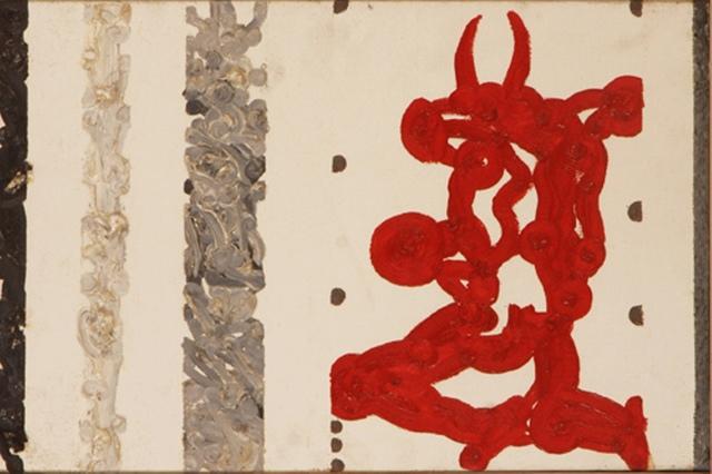Amitava Das, 'Untitled ', 2007, Arushi Arts