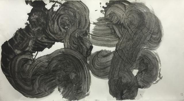 , 'Ko | 哄,' 1961, Kamiya Art