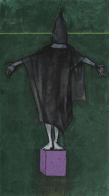, 'Crime Scene,' 2014, Stevenson