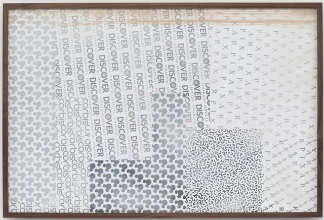 , 'My Life II,' , Petzel Gallery