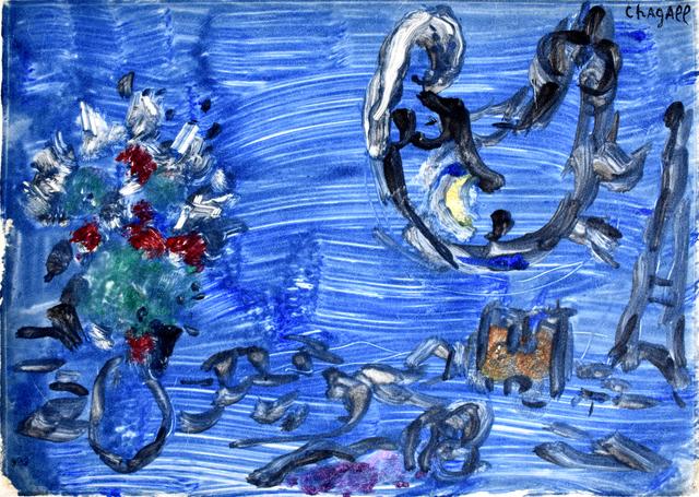 Marc Chagall, 'Bird-Woman | Femme-oiseau', 1962, Gilden's Art Gallery