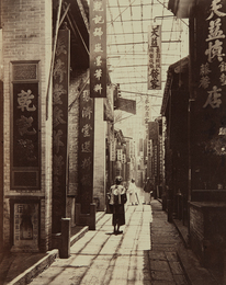 John Thomson, 'Physic Street, Canton,' ca. 1869, Phillips: The Odyssey of Collecting