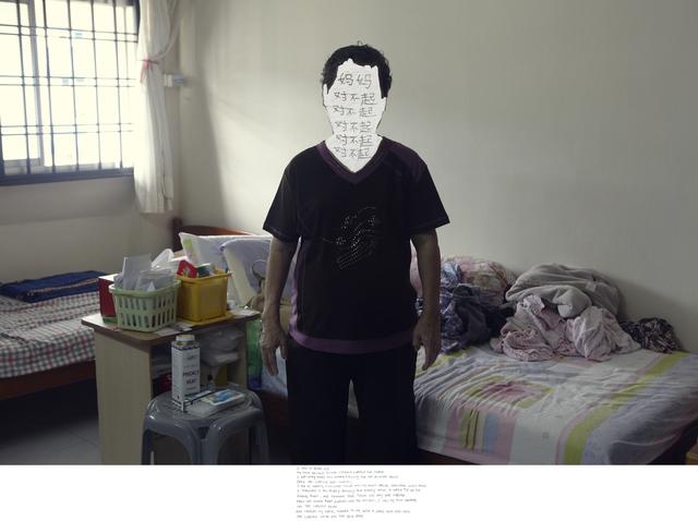 , 'Guilt (Mum),' 2010, Pékin Fine Arts