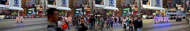 , 'No Time to Stroll, Hong Kong,' 2013, Goodman Gallery