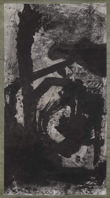 , 'Composition,' 1984, Jeanne Bucher Jaeger