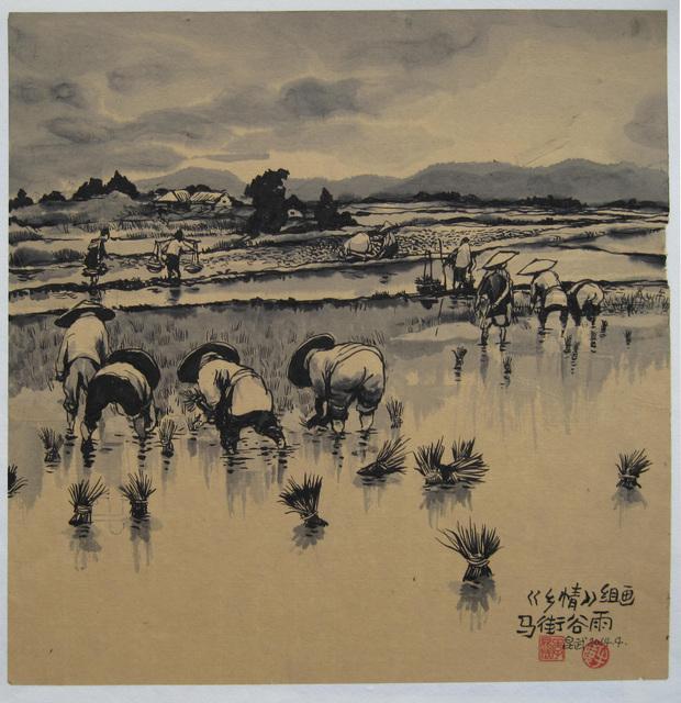 , 'Grain Rain,' 2017, ArtCN