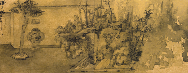 , 'Views of Lion Grove Garden (Shizi lin),' 2011, Hanart TZ Gallery