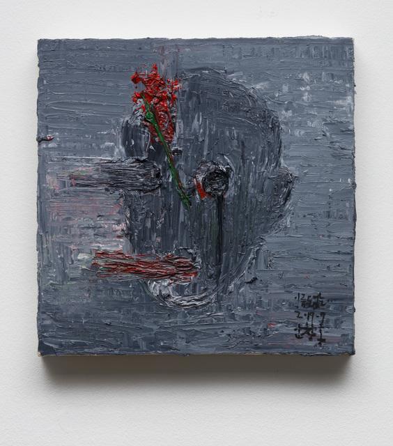 Ahn Chang Hong, 'Sad Evaporation 2019-7', 2019, Arario Gallery