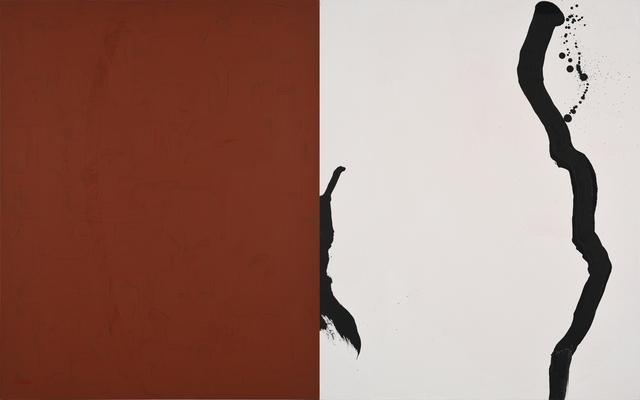 , 'Dialogue ,' 2014, Gana Art