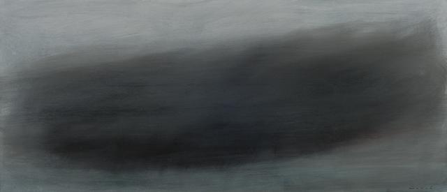 , 'dark cloud,' 2015, Galerie Artpark Karlsruhe