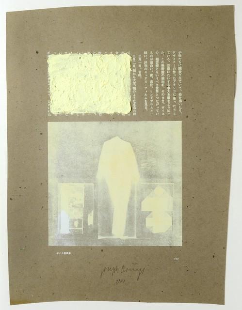 , 'The Eurasian (Sulphur Work),' 1971, Galerie Thomas