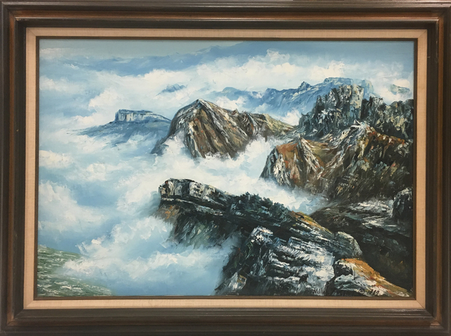 , 'Landscape 51,' 1987, Baterbys Art Gallery