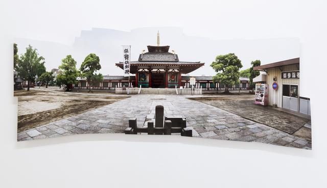Sangbin Im, 'Shitennoji Temple, Osaka, Japan 1', 2018, RYAN LEE