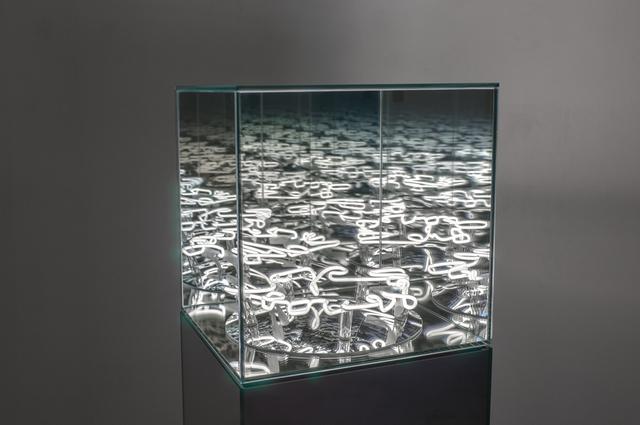 , 'Open Source,' 2018, Galerie Nikolaus Ruzicska