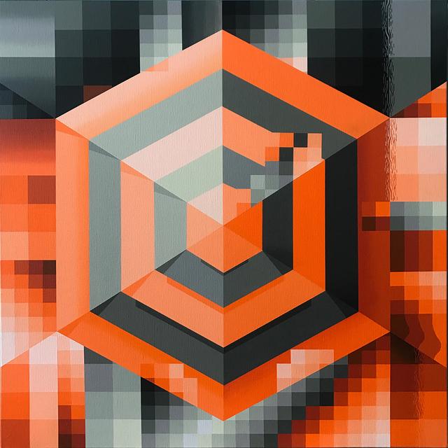 , 'Cube 58,' 2019, GCA Gallery