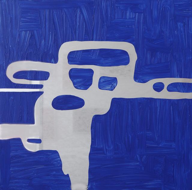 , 'Untitled,' 2016, Silvia Cintra + Box 4