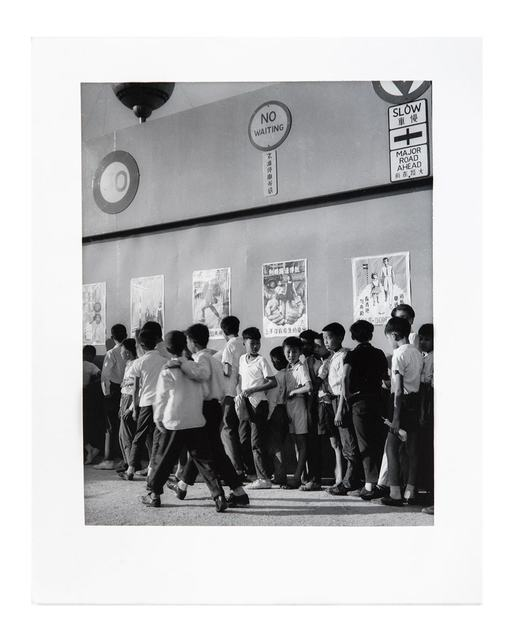 , 'Fellow People (Wan Chai Bands and Products Expo),' 1968, Blindspot Gallery