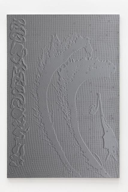 Ben Schumacher, 'Bevel', 2012, Bortolami