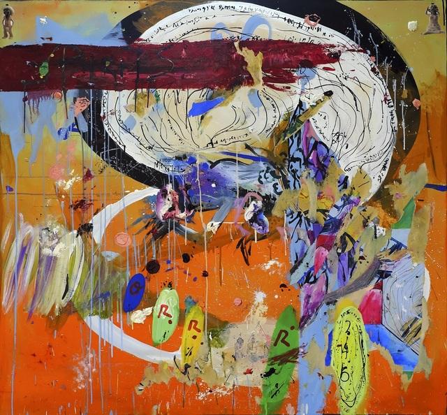 , 'Mapiku Makossa 1,' , Bill Lowe Gallery