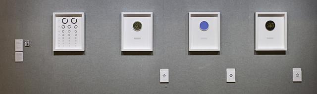 , 'Mirage (Unrelated to Eyesight),' 2014, 10 Chancery Lane Gallery
