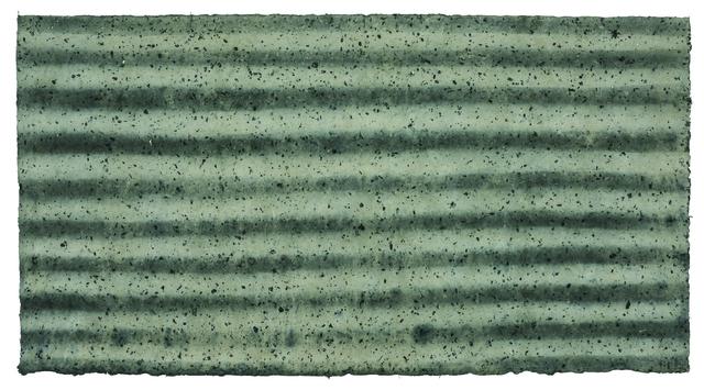 , 'Nucleus,' ca. 1970, Gallery Hyundai