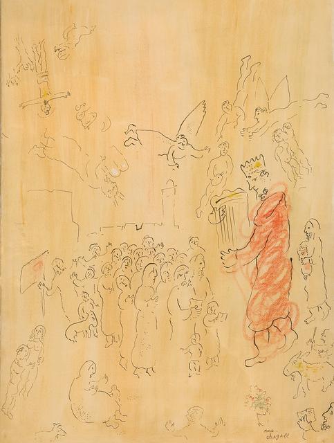 , 'King David plays zither,' 1949-1952, Studio Guastalla