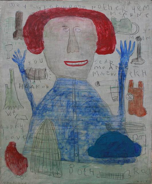 , 'Red Hair #4,' 2015, Artemis Art