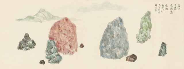 , 'Discrete Islands No. 9,' 2009, Tina Keng Gallery