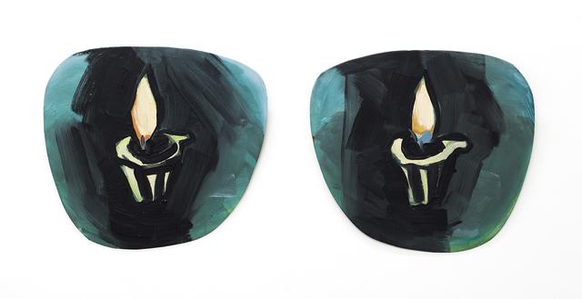 , 'Untitled (Sunglasses),' 1986, Cosmocosa