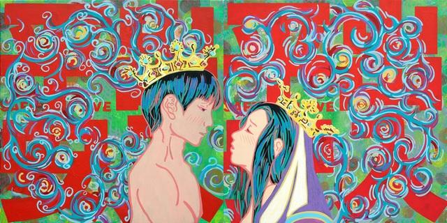 , 'Maiden Sutra 玉女心經,' 2017, Ipreciation