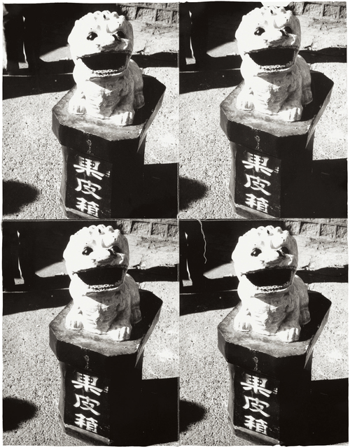 Andy Warhol, 'Chinese Stone Lion', 1982 – 1987, Photography, Four stitched gelatin silver prints, Phillips