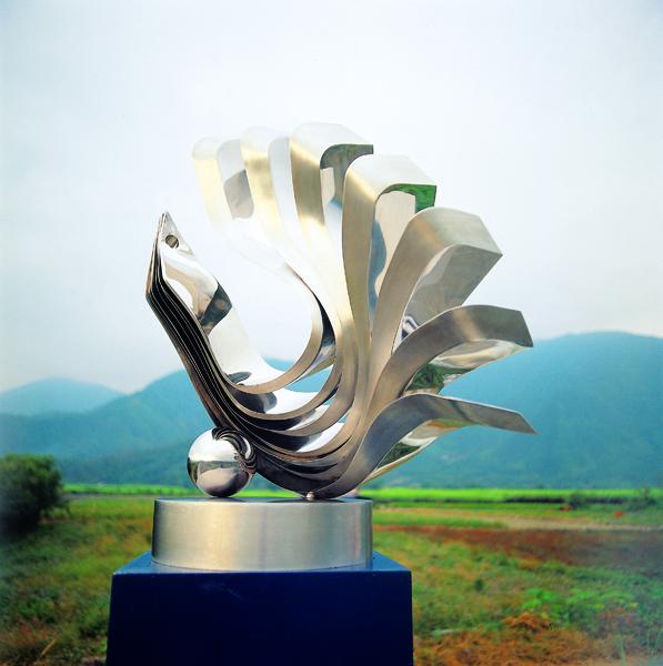 , 'All for the Public,' 1989, Asia Art Center